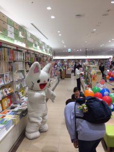 三省堂書店名古屋本店 本日開店いたしました。