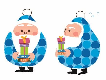 11/19~12/25 名古屋本店&神保町いちのいち名古屋店限定企画                  クリスマスプレゼントイベント!!