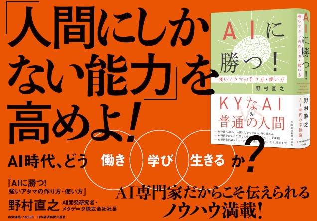7/24(水)野村直之さんトークショー&サイン会