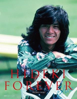 (最終日は19時閉場・最終入場は18時)西城秀樹写真集『HIDEKI FOREVER blue』出版記念パネル展イン名古屋